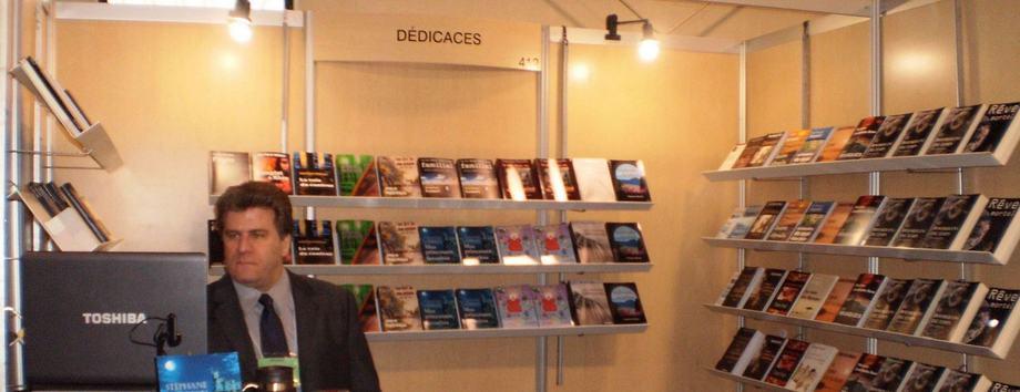 Les Éditions Dédicaces au Salon du livre de l'Estrie 2010