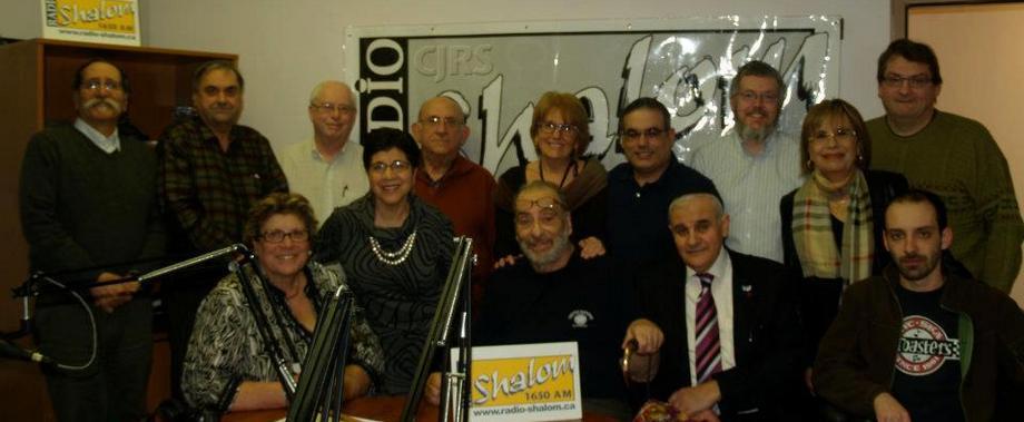 Radio Shalom 1650 AM (Montréal)